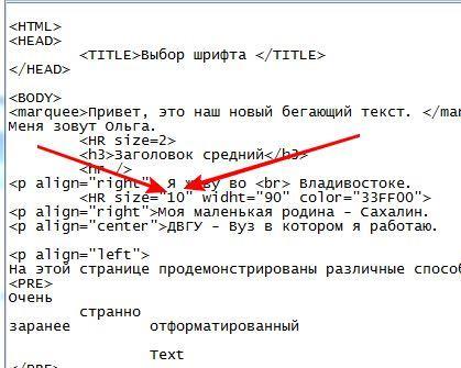 Как сделать размеры в html 521