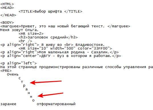 Как в html сделать в ряд