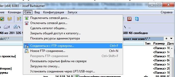1с битрикс казахстан